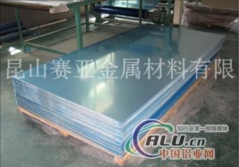 供应1050日本住友铝板