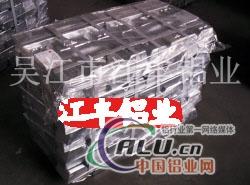 压铸铝合金锭LM6 江丰铝合金锭