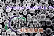 供应求形铝粉FLQT3