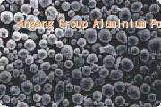 Spherical aluminium powder 2-45um
