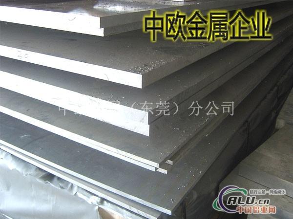 进口超耐磨6063铝合金6063铝棒