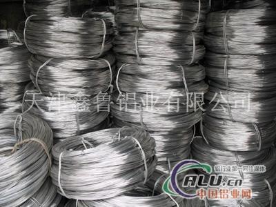 铝管工业铝材铝棒无缝铝管米重