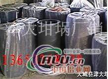 电炉熔锌碳化硅石墨坩埚