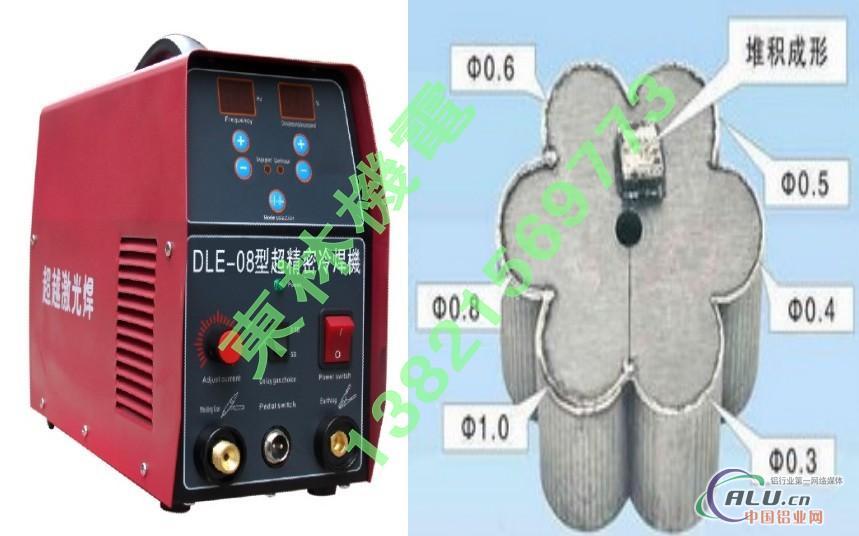冷焊机工作原理|吉林冷焊机生产厂家|河南模具冷焊机|山西冷焊机最新