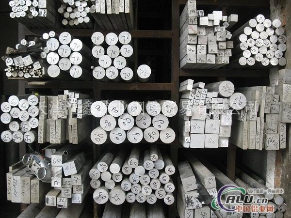 加工铝材 工业型材 铝材 合金铝管 无缝铝管