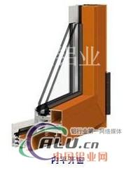 澳美隔热铝窗3006  澳美隔热铝窗