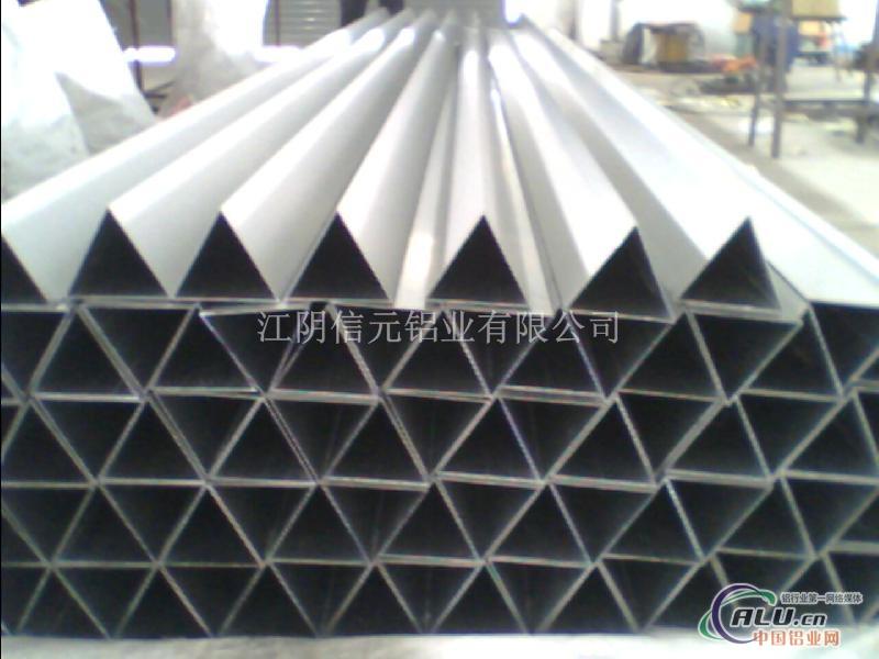 供应7系铝型材