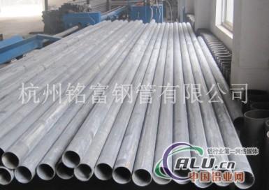 供应铝箔卷用钢管芯