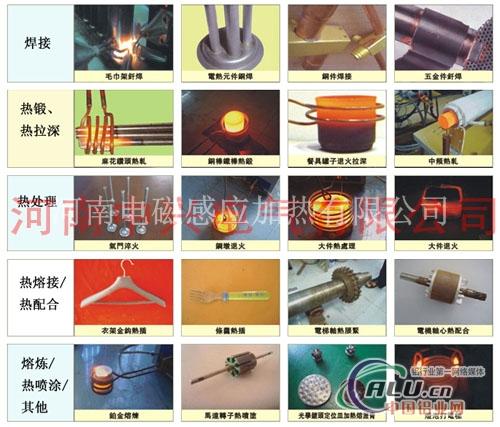 高频感应加热炉淬火效果实力证明