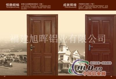 木纹铝合金室内门-门窗型材-中国铝业网