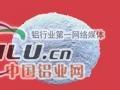专业生产高级特细金属铝粉