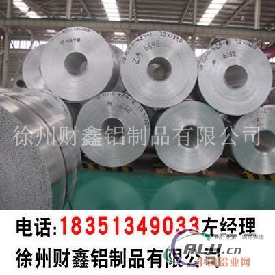 1060、3003、5052、6061铝板 铝卷 花纹铝板 铝圆片  各系、状态定尺定量生产