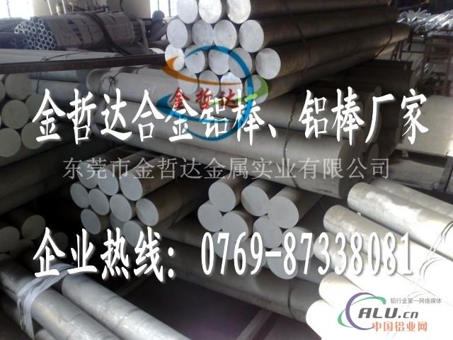 AL6063挤压铝棒 AL6063合金铝棒