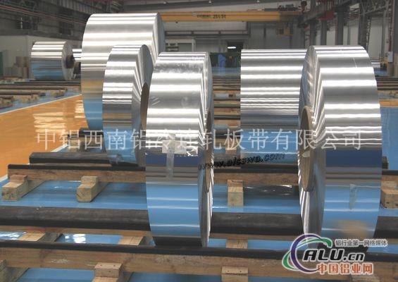 供应中铝 铝卷 优质铝卷