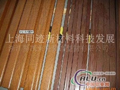 全国仿木型材 铝合金仿木管材