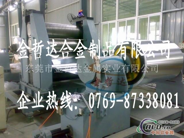 AA6082进口卷板 AA6082进口铝带