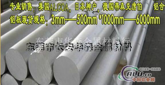 1A50铝塑复合带