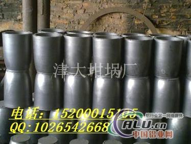 100公斤不锈钢桶图片