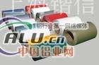 0.02铝箔 0.05铝箔 中国铝箔生产商 采购铝箔选择上海锴信