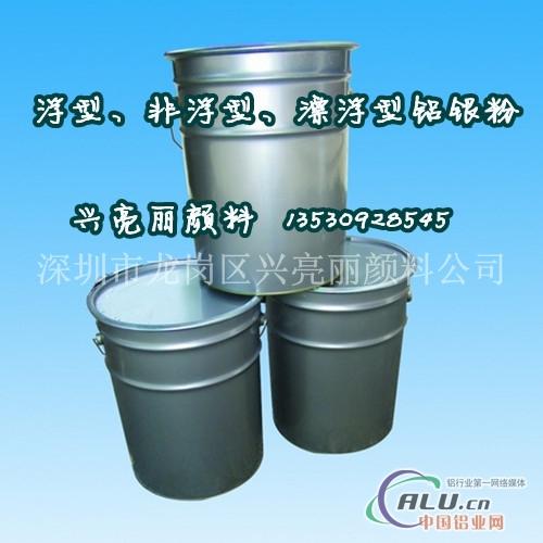 供应浮型非浮型漂浮型银粉生产商