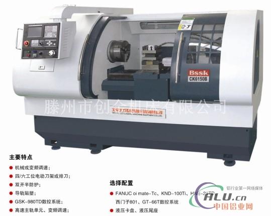 ck6140数控车床厂家-车床-中国铝业网