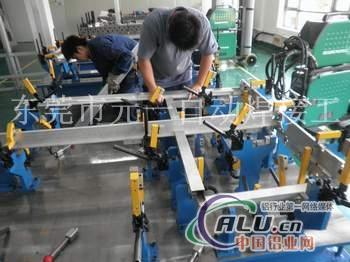 钣金焊接夹具/平台