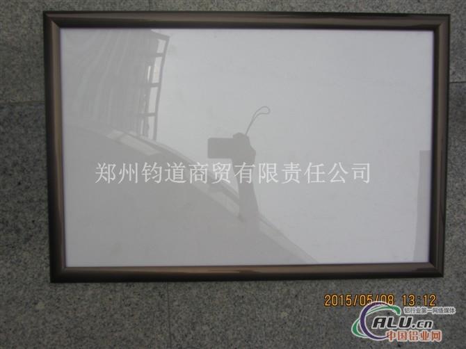 电影胶片单个人物横边框