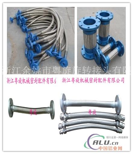 铝合金金属软管