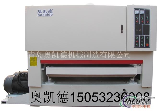 铝件抛光机 铝件拉丝机 打磨机