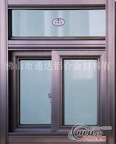 70系列铝合金推拉窗型材