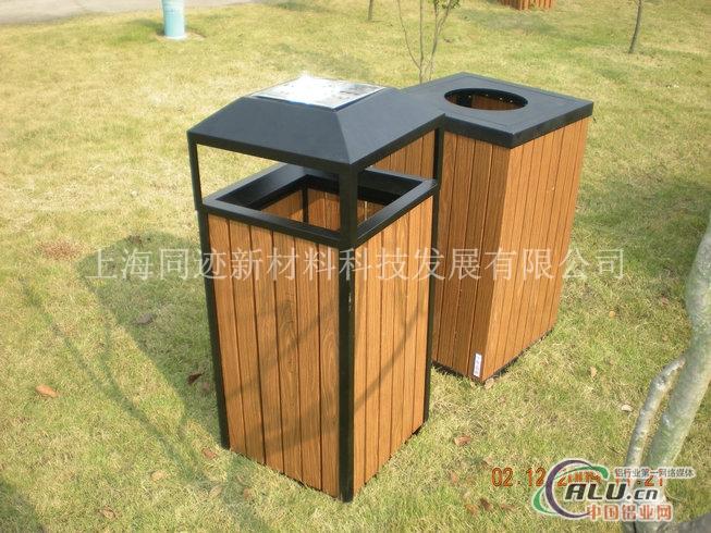 供应复式木纹铝合金环卫垃圾桶