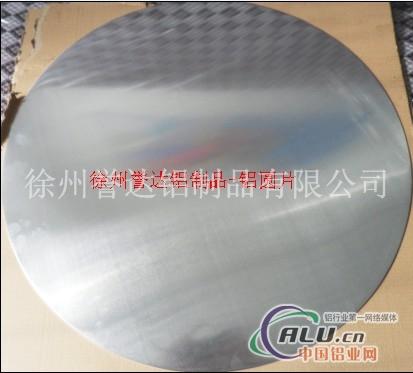 优异铝圆片加工订做生产
