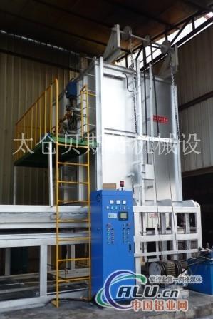 供应立式铝合金淬火炉 T4炉