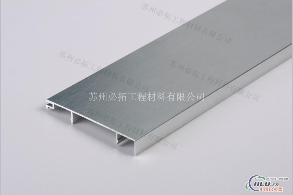 银白色拉丝纹铝合金踢脚线