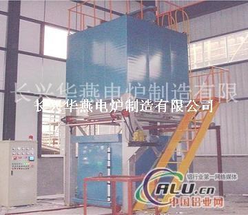 立式铝合金淬火炉|工业炉