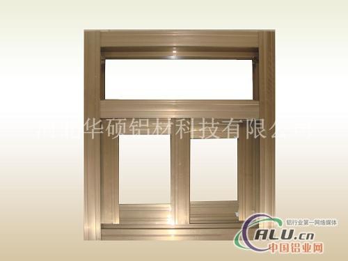 铝型材门窗