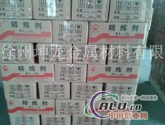 供应优异精炼剂、清渣剂、无钠精炼剂
