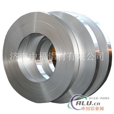 电缆铝带生产商铝带加工厂中福铝带的价格