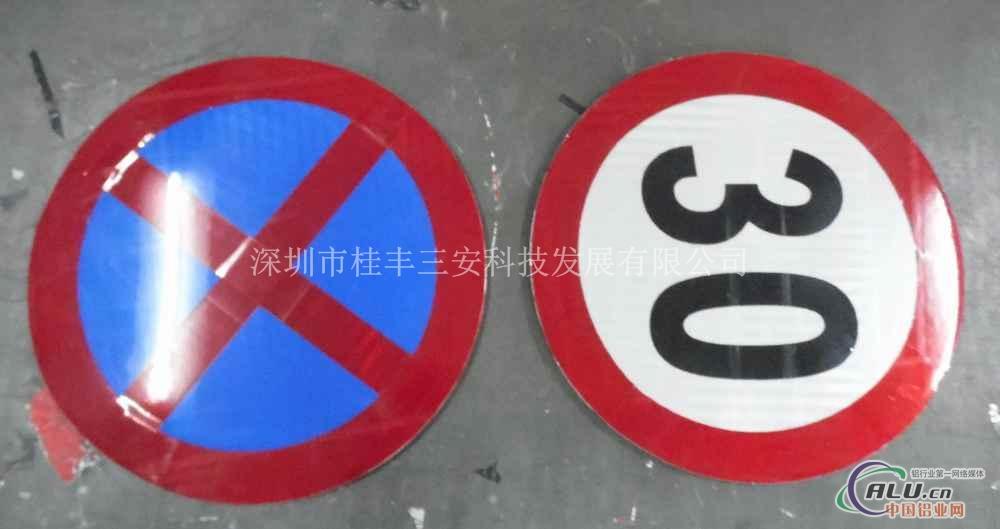 急转弯标志牌限速30公里标牌