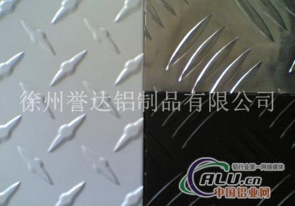 氟碳喷涂铝板