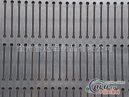 供应冲孔铝板,价格较低,质量较优
