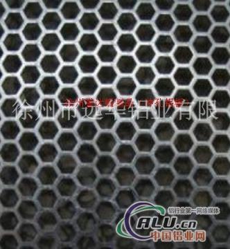 徐州远华铝业供应冲孔铝板