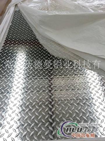 扁豆型花纹铝板-花纹铝板-中国铝业网