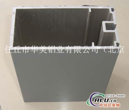 异形铝管材