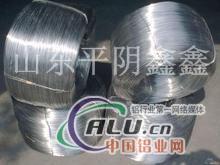 供应电缆厂专项使用铝线 电工圆铝杆
