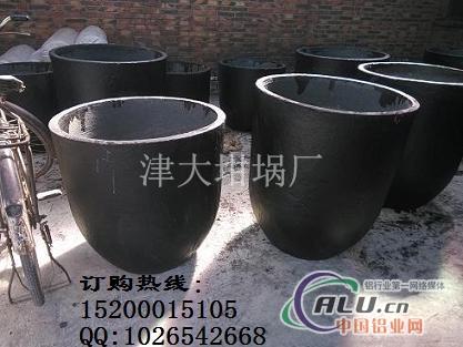 石墨坩埚厂 种类齐全 优质高纯