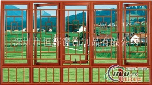 欧式防护窗-铝合金门窗-中国铝业