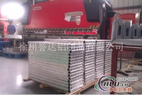 铝板板材加工冲孔、折弯、焊接