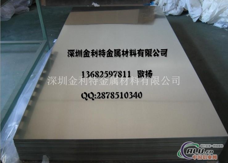 预拉伸板,7050进口铝板