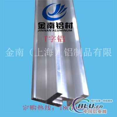 异铝型材 展览铝型材 工业铝型材